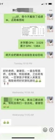 GPA1.5不要慌,找對方法就能重回GPA3.5+