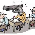 中国留学生找枪手
