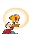 申请中国大学