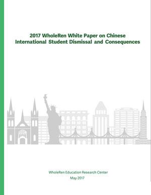 2017White-Paper_EN-1
