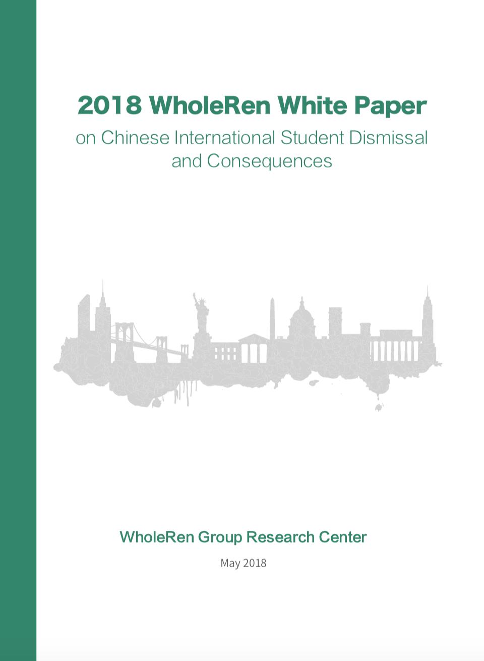 2018 white paper EN cover