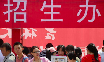 gaokao recruitment