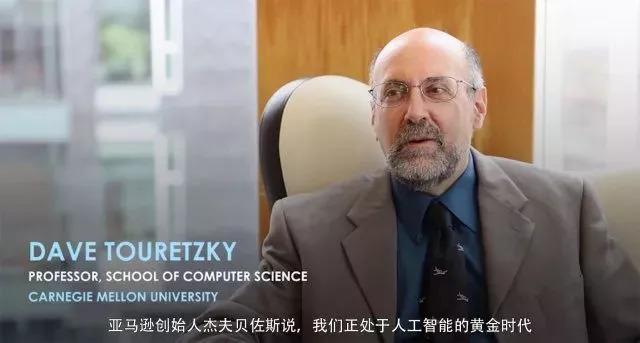 【重磅消息】CMU首开人工智能本科学位,WAICY菁英选拔储备