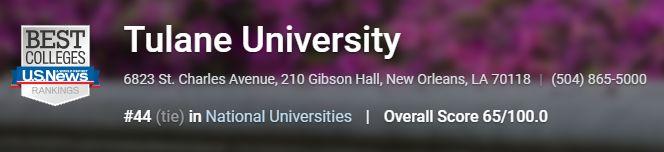 【Tulane University 杜兰大学】 转学指南