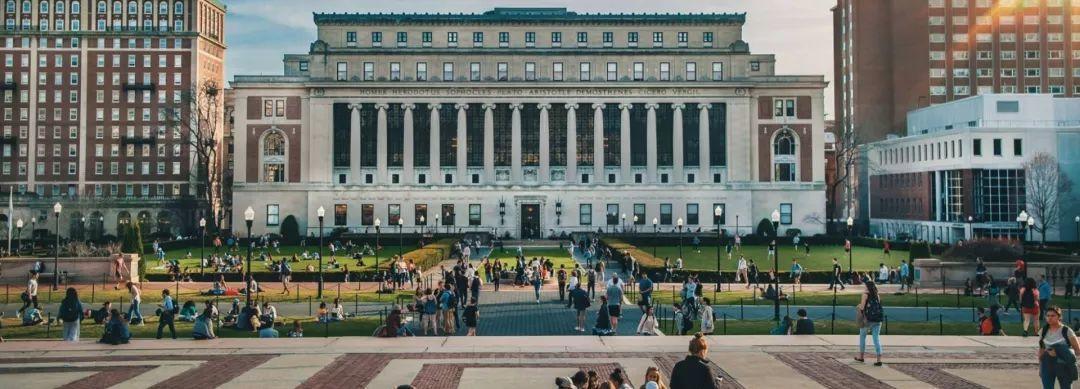 【转学指南】Columbia University 哥伦比亚大学
