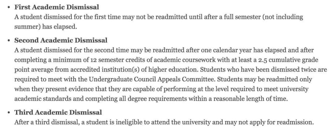 田纳西州大学系统的旗舰大学有着怎样的学术制度?
