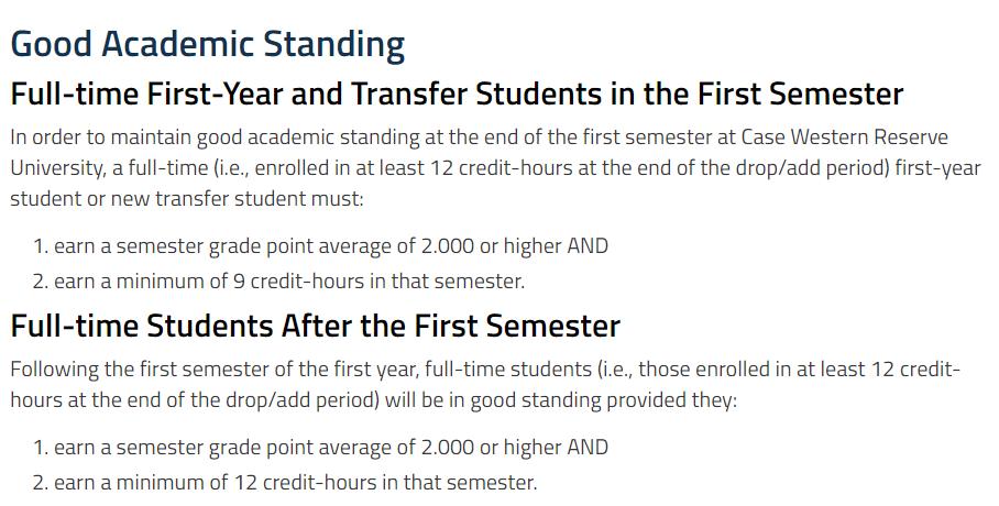 US News 排名40,这所大学的学术制度是怎样的?
