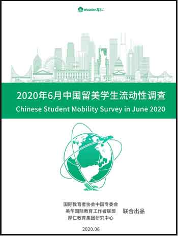 2020-chinese-students-cover1
