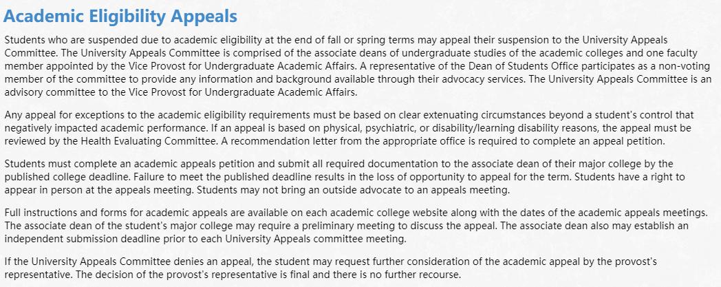 都说美国大学宽进严出,看完这所大学的学术制度就懂了