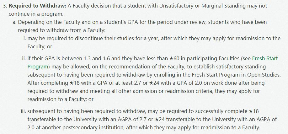 2021QS加拿大排名第5,这所大学的学术制度也不简单!