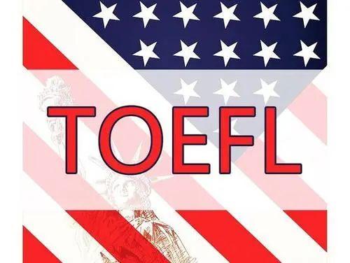 关注!ETS官方发布:US News 前100学校托福要求!