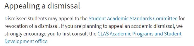 十大联盟成员,美国著名公立大学之一,爱荷华大学对在校生有何要求?