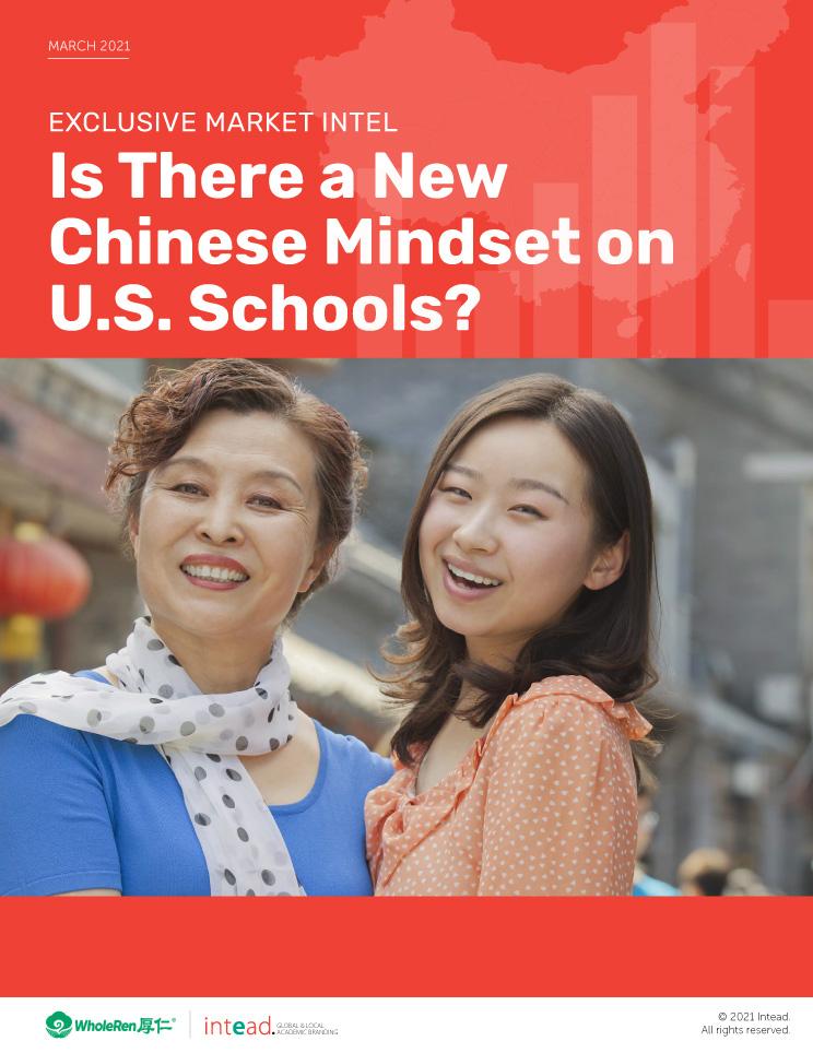 2021留美消费者调查report-cover