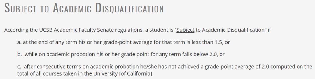 全加州最开心的学校,开心之余也不能忘了成绩和纪律
