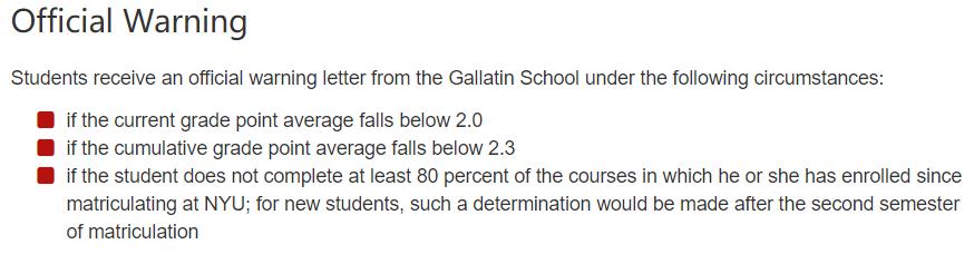 US News排名30的纽约大学对学术成绩的要求是什么?