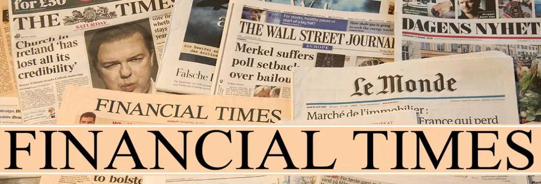 《金融时报》2021全球MBA榜单!金融硕士哪家强?