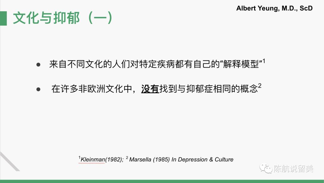【讲座回顾】留学生抑郁症的发现及治疗