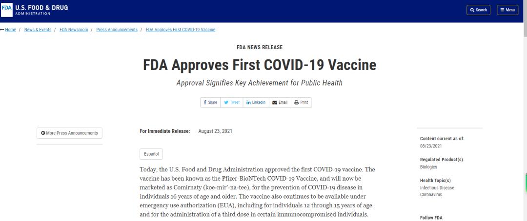FDA完全批准辉瑞疫苗!多所美国大学立刻增加接种要求
