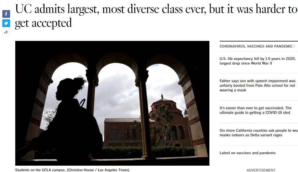 加州大学2021录取数据,录取率全面下降快跌破10%了!