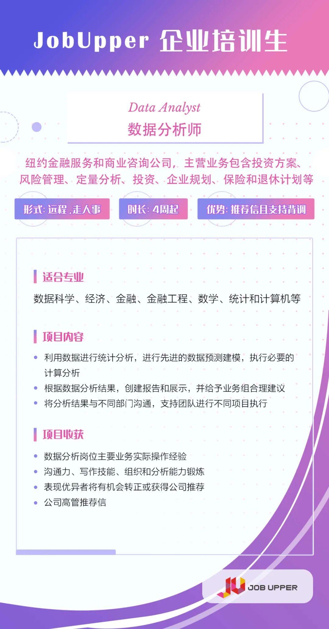 最新!金工专业申请和就业指南