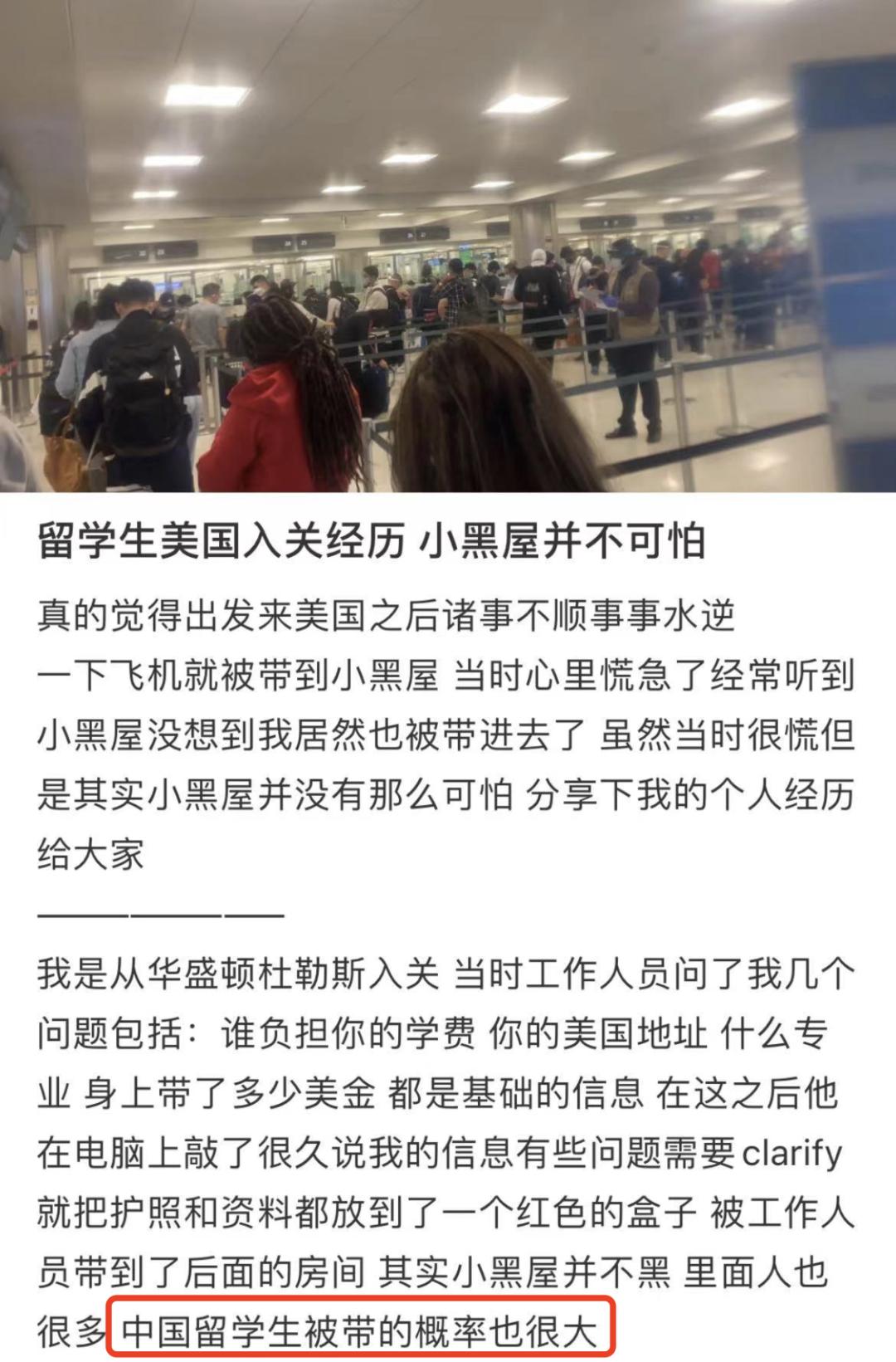 被遣返!军训照=有军方背景?!3名中国留学生在美入境被查
