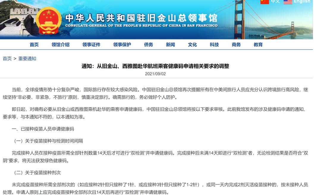 重磅!美国CDC官宣认可中国疫苗,11月起可直飞美国!