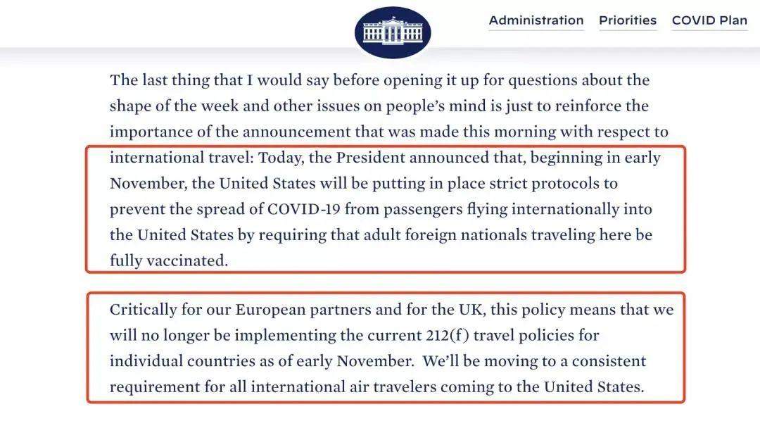 重磅!美国宣布11月将取消旅行禁令,国人可以入境了吗?